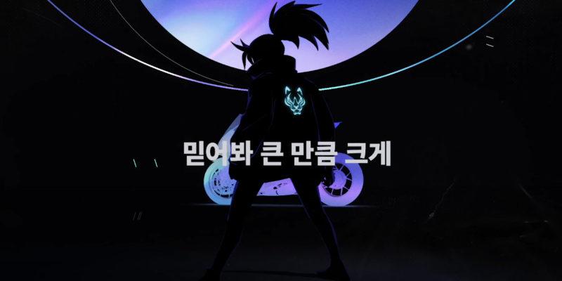 k/da videoclip