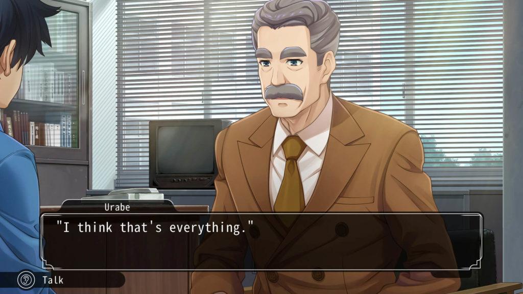 Nintendo Switch Famicom Detective Club